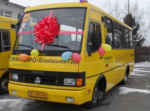 Presenting a school bus in Biletsckovka village